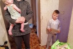 Александра, 3 ребёнка.