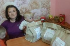 Галина, многодетная семья, 4 детей