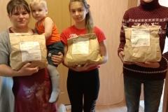 Кристина, 3 детей