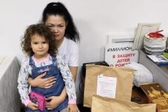 Ольга, многодетная мать-одиночка, 3 детей