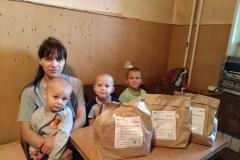 Валерия, многодетная семья, 4 детей