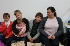 Надежда, многодетная семья, 4 детей