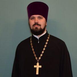 Иерей Сергий Зеленов