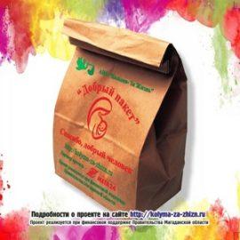 Благотворительный проект «Добрый пакет»