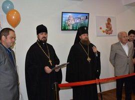 Торжественное открытие Магаданского епархиального центра гуманитарной помощи «Колыма за жизнь»