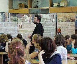 В Магаданской епархии в рамках акции «Михайловские дни – за Жизнь 2016» прошли кинолектории для учащихся образовательных учреждений