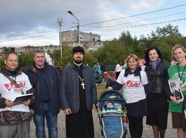 Участники движения «Колыма за Жизнь» приняли участие в акции «Дни микрорайона: Мой дом. Мой двор. Мой город Магадан»