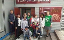 Учащиеся СОШ № 2 г. Магадана приняли участие в благотворительной акции «Миллион мелочью»
