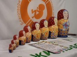 Финал всероссийской акции «Улыбнитесь! Ваша мама выбрала жизнь!» состоялся в Магадане в День города