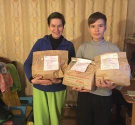 Помощь многодетным и неполным семьям по проекту «Многодетный Магадан»