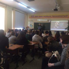 Представители Магаданской и Синегорской епархии провели беседы-лекции для учащихся профессионального лицея №5