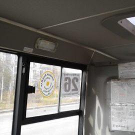 100 наклеек «Каждый ребёнок должен увидеть солнце!» были размещены в маршрутках и автобусах города